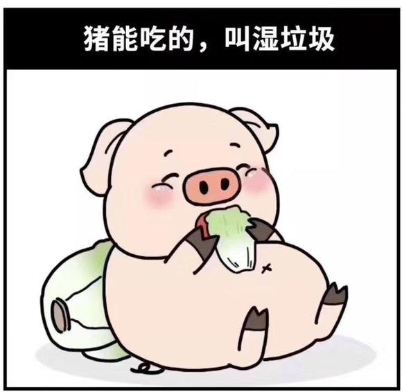 郑州聊吧-垃圾!垃圾!垃圾!大郑州垃圾分类指日可待,亲你会分垃圾吗?(2)