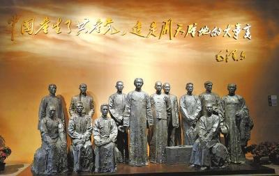 郑州聊吧-金视界 河南省党政代表团考察长三角地区纪行(8)