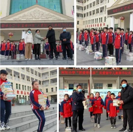 郑州聊吧-喝上安全水,收获大礼包……河南省妇联各级机关把关爱送给孩子(4)