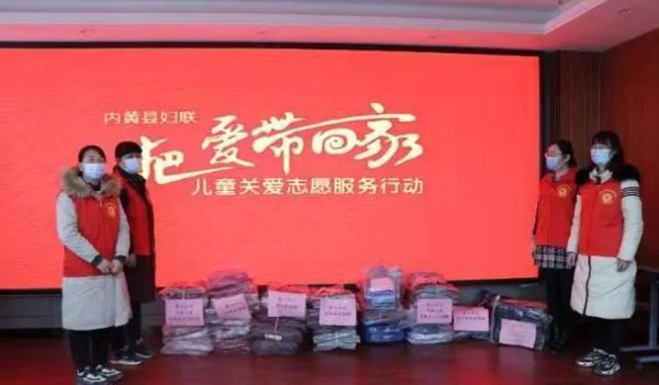 郑州聊吧-喝上安全水,收获大礼包……河南省妇联各级机关把关爱送给孩子(6)