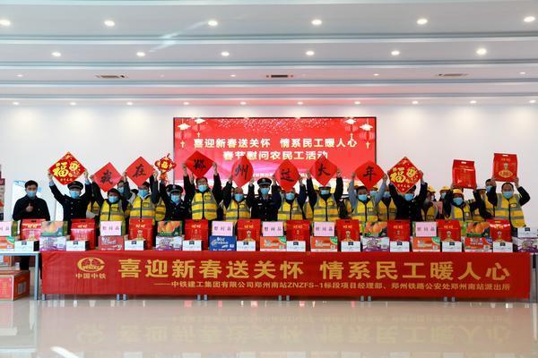 郑州聊吧-郑州铁警为留郑过年的建筑工人送上慰问品和安全知识(1)