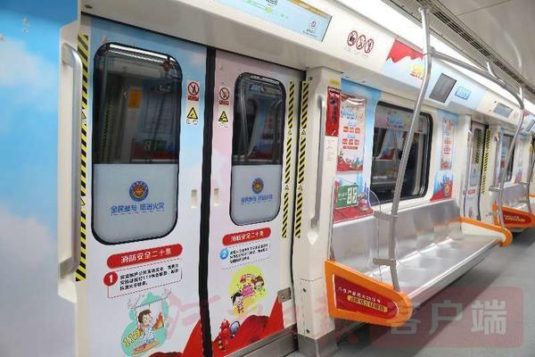 郑州聊吧-郑州开通第5辆消防主题地铁专列(6)