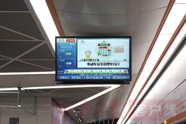 郑州聊吧-郑州开通第5辆消防主题地铁专列(7)