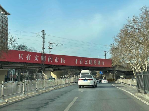 郑州聊吧-冷空气周末带来大风降温 除夕当天20℃气温前来拜年(3)