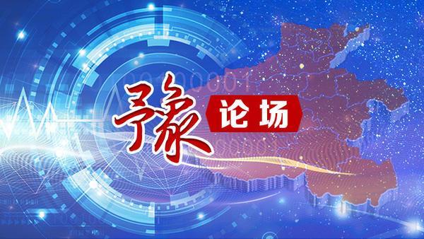 """郑州聊吧-豫论场丨白发学霸唱""""少年"""",老凤亦能放清声(1)"""