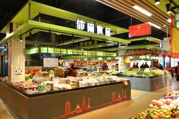 郑州聊吧-不打烊!春节期间郑州这些菜市场正常营业,看你家附近有没有(2)