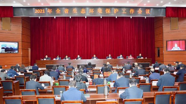 郑州聊吧-2021年河南生态环境保护工作如何开展?重点抓好这九项内容(1)