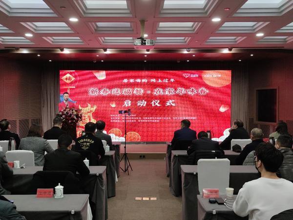 """郑州聊吧-""""饿了么""""线上供应年夜饭比去年激增164% 小份套餐成""""刚需""""(1)"""