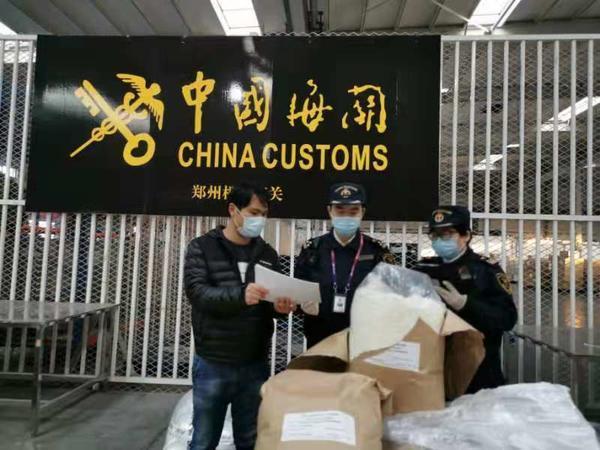 """郑州海关交""""成绩单"""":2020年河南进出口总值6654.8亿元 创历史新高-1.jpg"""
