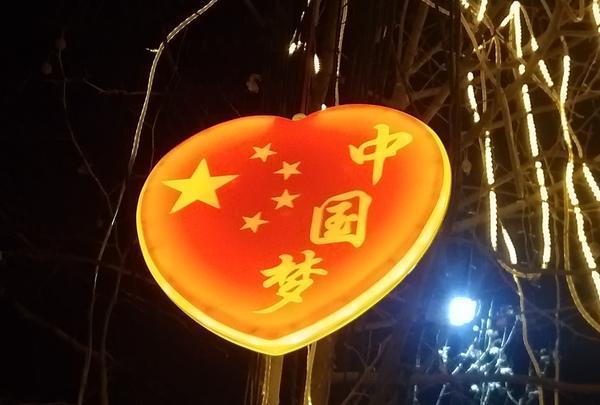 图说新年:黄河岸边中牟红-4.jpg