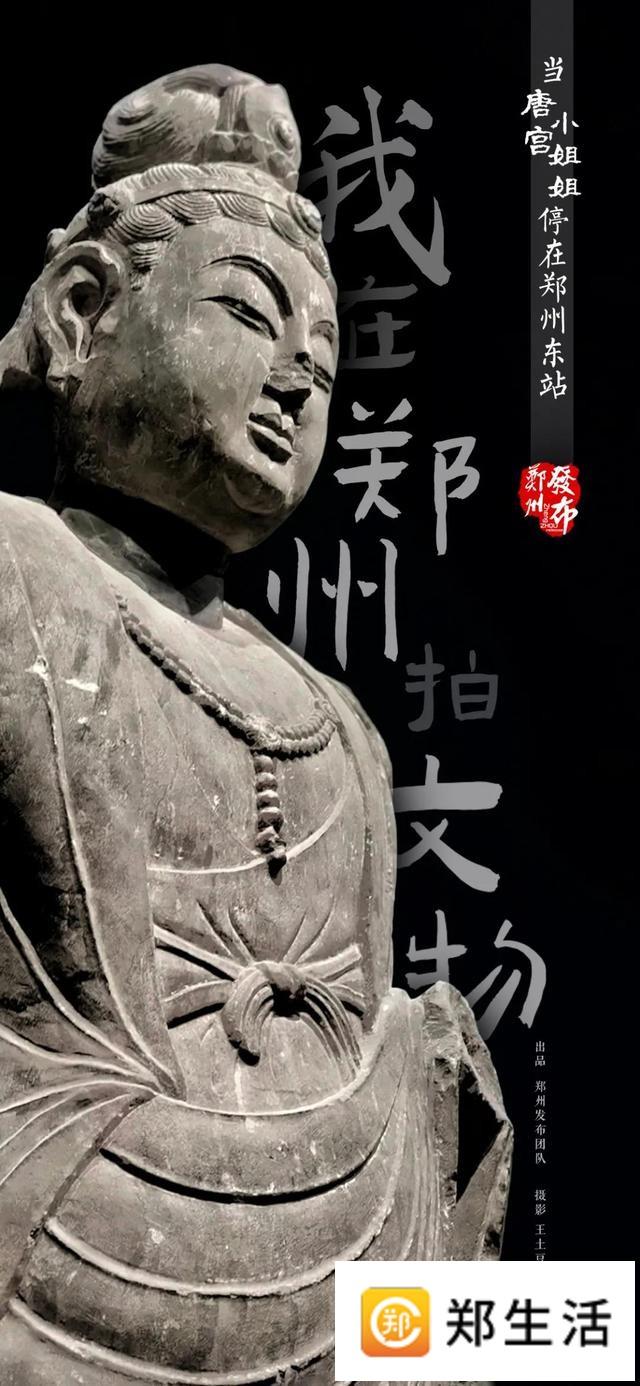 郑州聊吧-我在郑州拍文物(1)