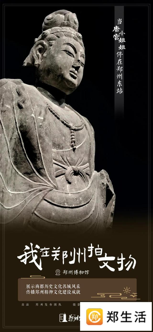郑州聊吧-我在郑州拍文物(3)
