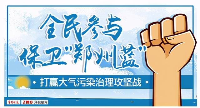 郑州聊吧-保卫郑州蓝之曝光台|丰业街变成大货车停车场,积尘严重、尘土飞杨(1)