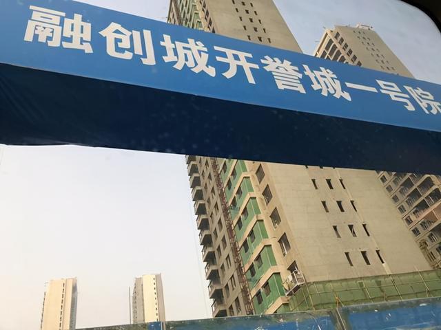 郑州聊吧-保卫郑州蓝之曝光台|丰业街变成大货车停车场,积尘严重、尘土飞杨(6)