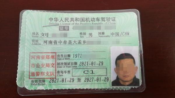 """男子无证酒驾被查处,刚取得的驾照未满月就""""夭折""""-1.jpg"""