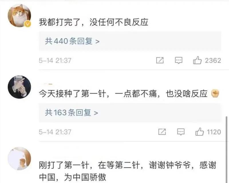 郑州聊吧-多名感染者有个共同特点!钟南山、张伯礼紧急呼吁(4)