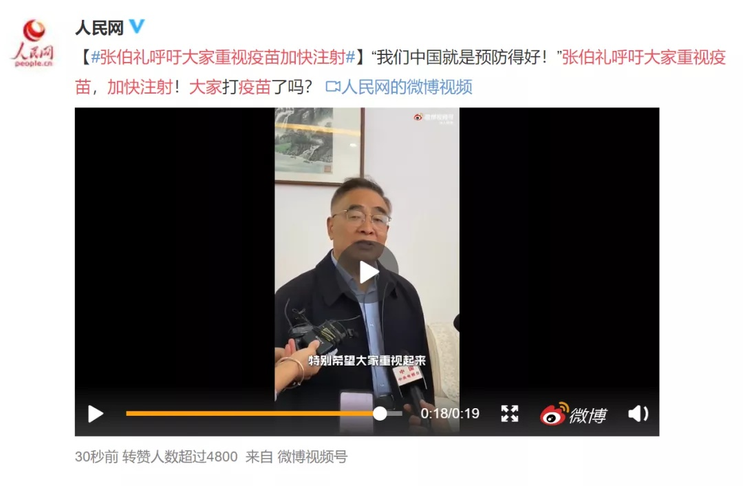 郑州聊吧-多名感染者有个共同特点!钟南山、张伯礼紧急呼吁(1)
