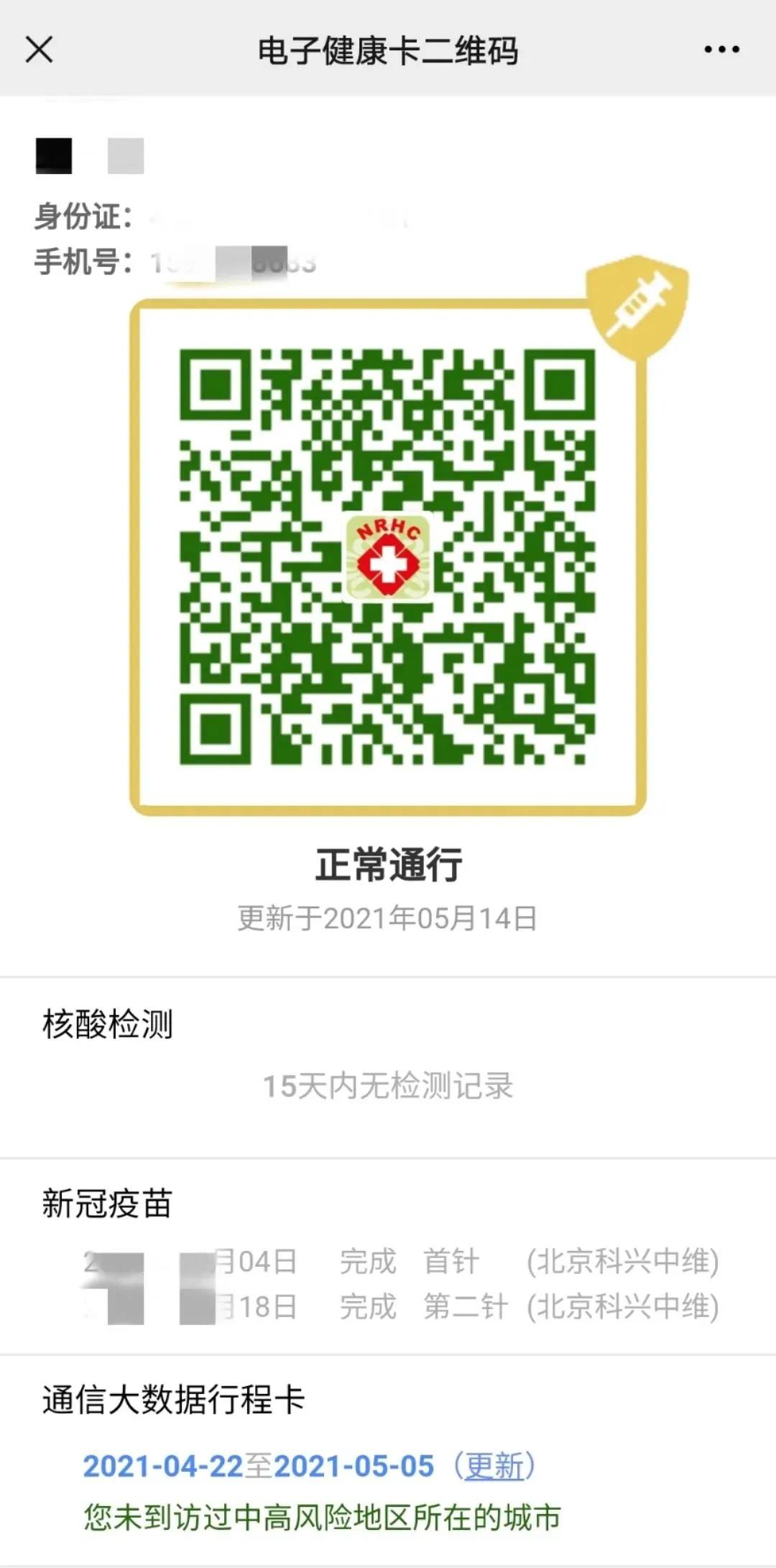 郑州聊吧-多名感染者有个共同特点!钟南山、张伯礼紧急呼吁(7)