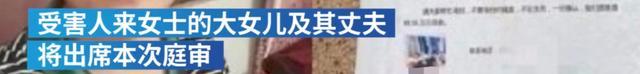 杭州杀妻案开庭,大量作案细节流出,凶手许国利:我爱她-15.jpg