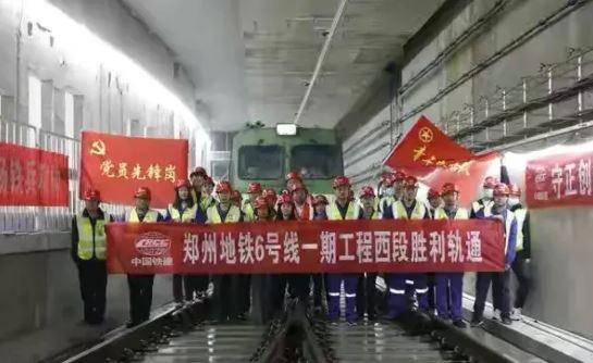 郑州聊吧-郑州地铁6号线来了,郑州荥阳第一辆地铁发车啦!(1)