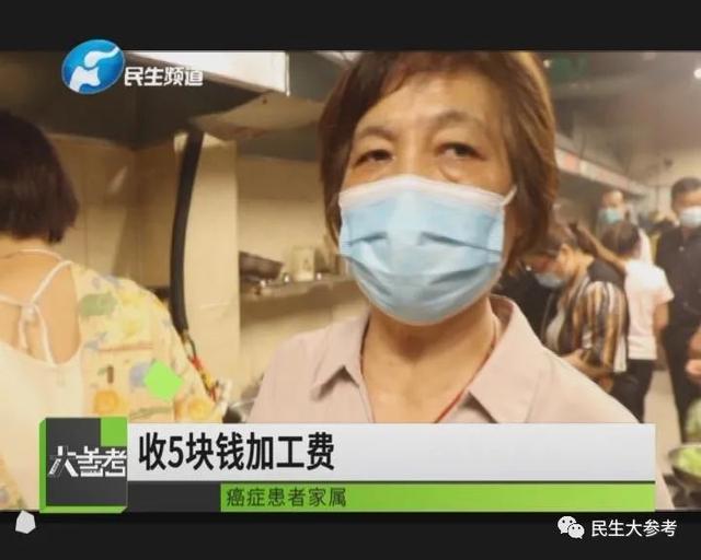 郑州聊吧-郑州抗癌厨房做饭5元,6年不涨价!老板:还能坚持三个月(4)