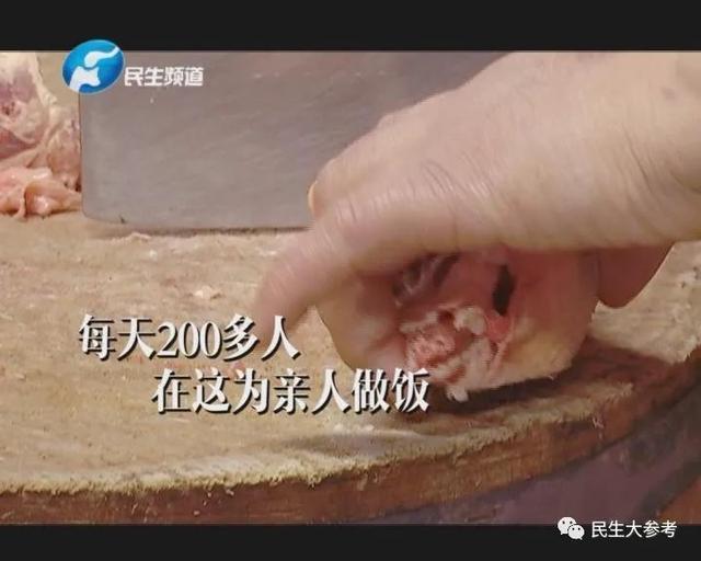 郑州聊吧-郑州抗癌厨房做饭5元,6年不涨价!老板:还能坚持三个月(6)