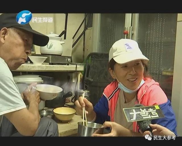 郑州聊吧-郑州抗癌厨房做饭5元,6年不涨价!老板:还能坚持三个月(9)