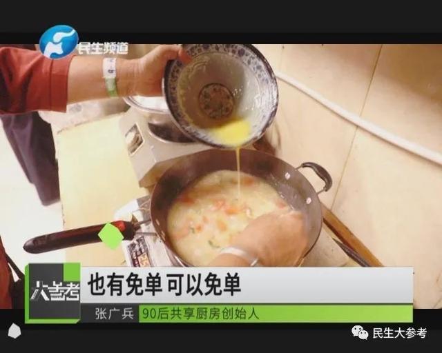 郑州聊吧-郑州抗癌厨房做饭5元,6年不涨价!老板:还能坚持三个月(11)